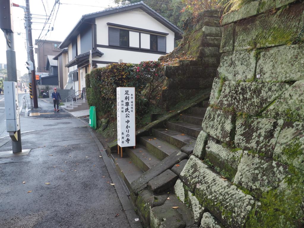 f:id:turumigawa915:20161123195720j:plain