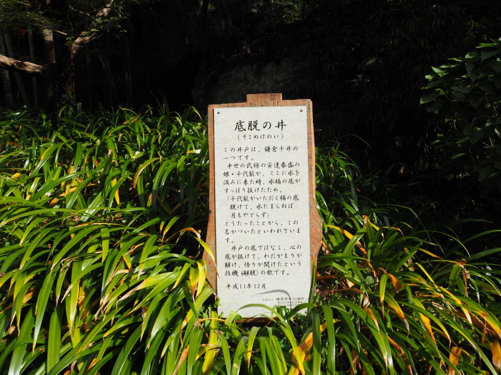 f:id:turumigawa915:20161123200955j:plain
