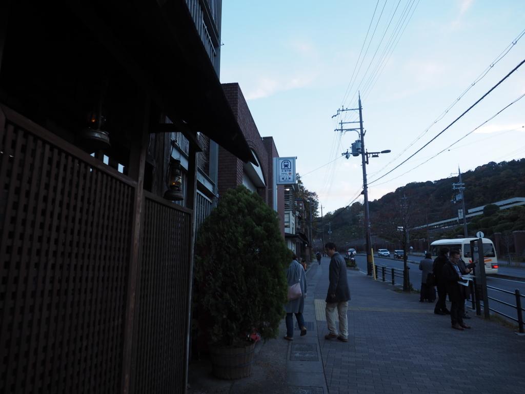 f:id:turumigawa915:20161206020854j:plain