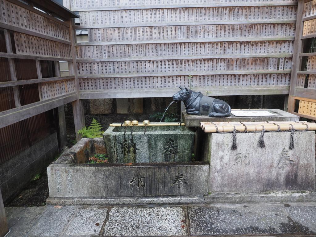 f:id:turumigawa915:20161211200238j:plain