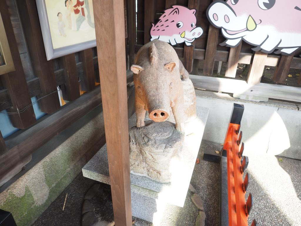 f:id:turumigawa915:20161211200904j:plain