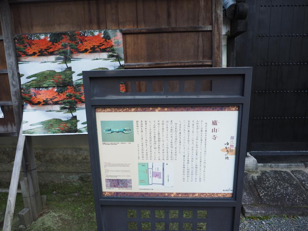 f:id:turumigawa915:20161211205512j:plain