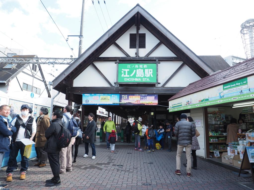f:id:turumigawa915:20161217151035j:plain