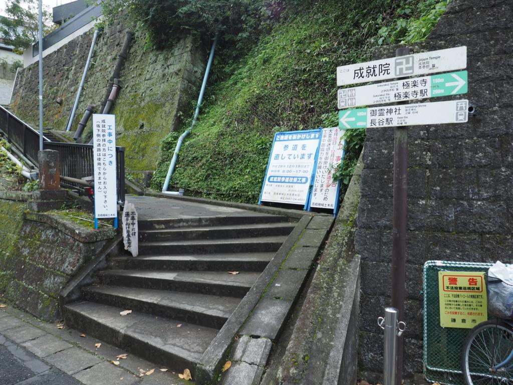 f:id:turumigawa915:20161217155649j:plain