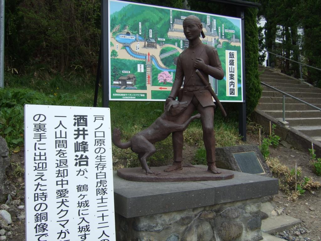 f:id:turumigawa915:20170101122646j:plain