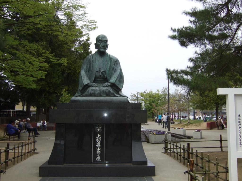 f:id:turumigawa915:20170101122821j:plain
