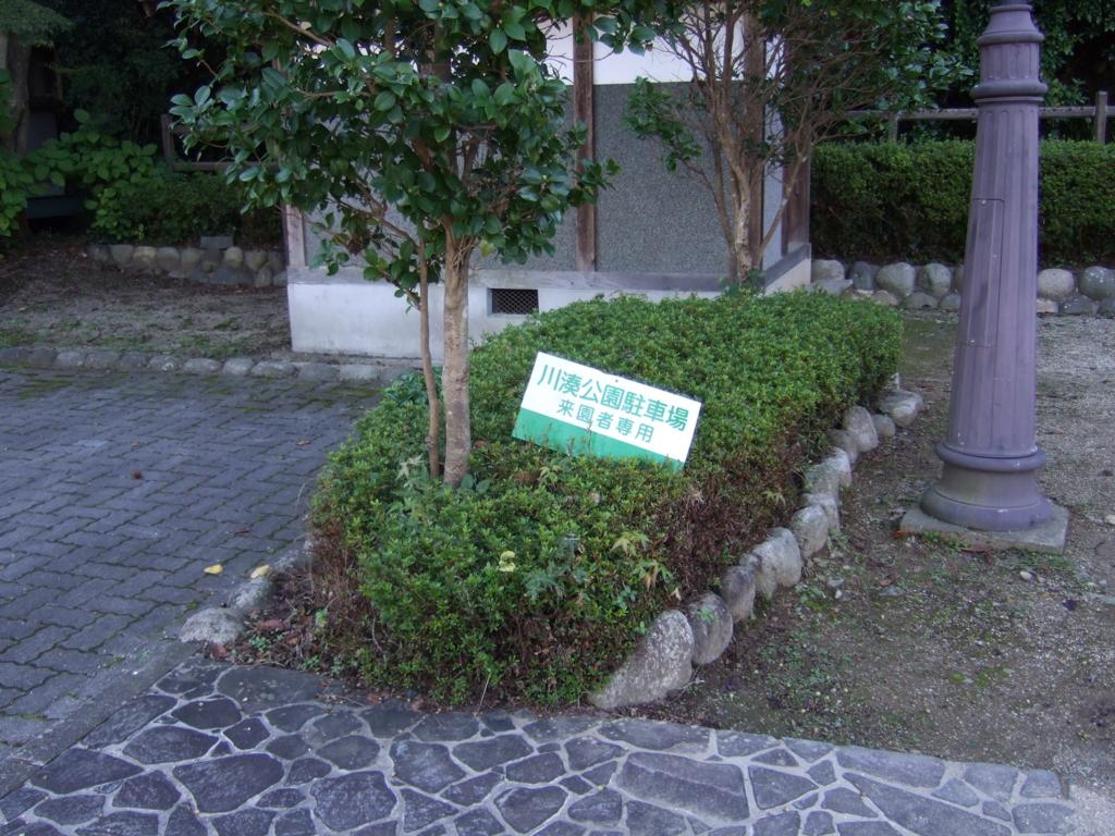 f:id:turumigawa915:20170101234040j:plain