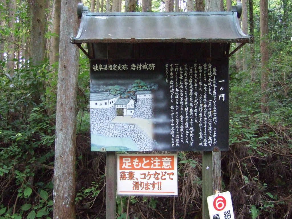 f:id:turumigawa915:20170101234655j:plain