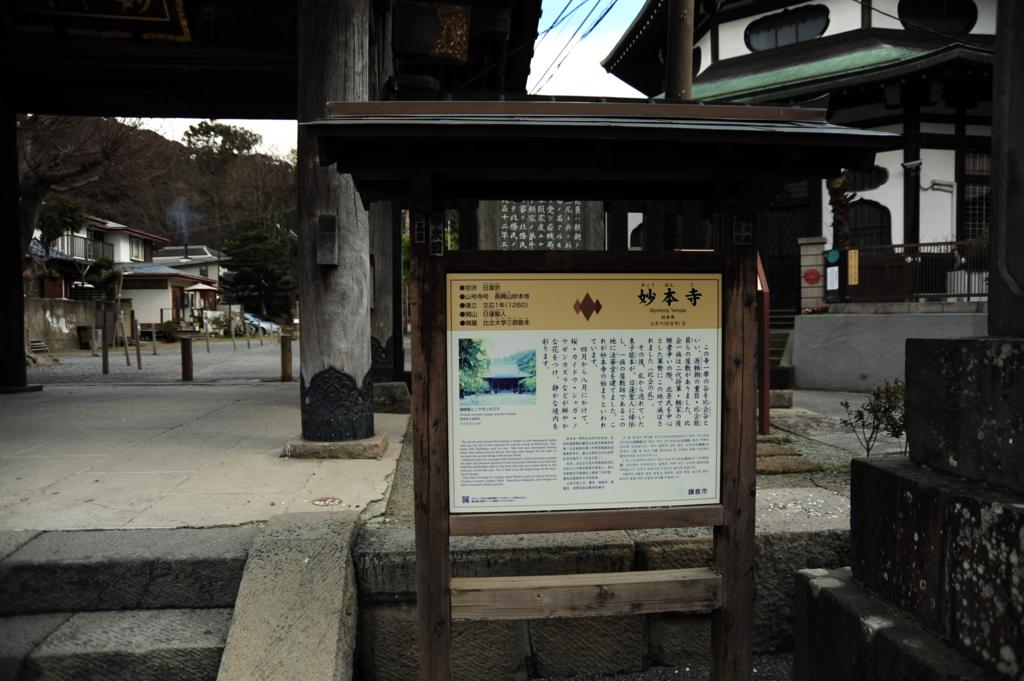 f:id:turumigawa915:20170119224853j:plain