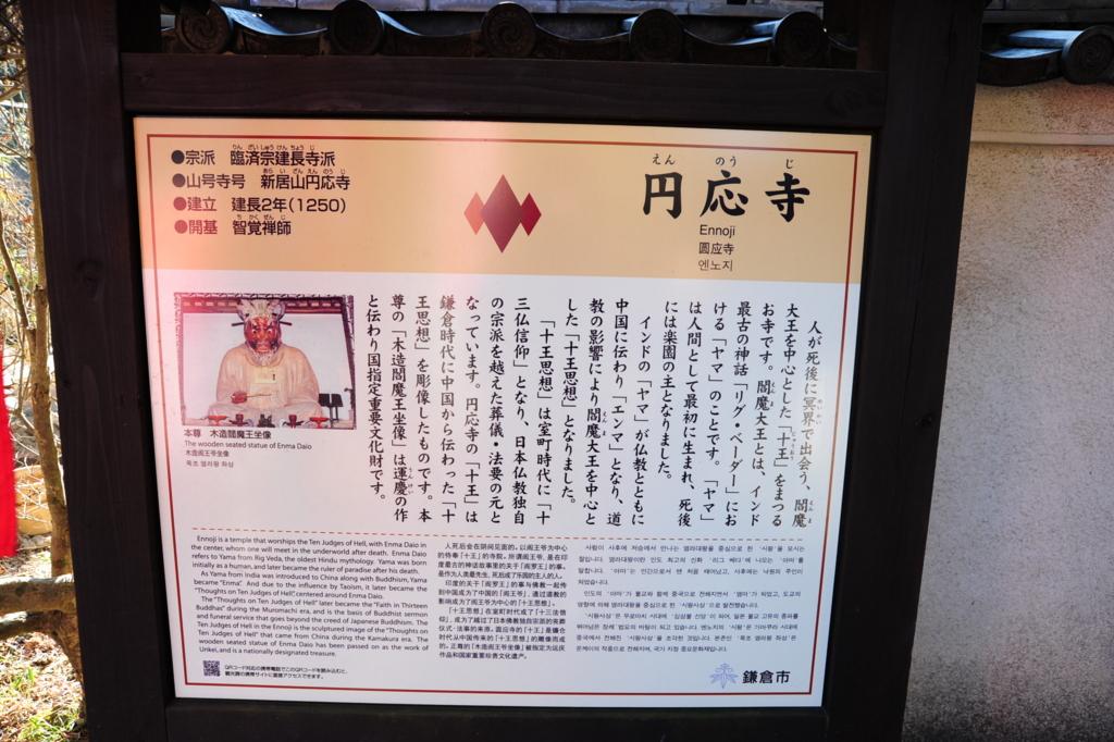 f:id:turumigawa915:20170122154155j:plain