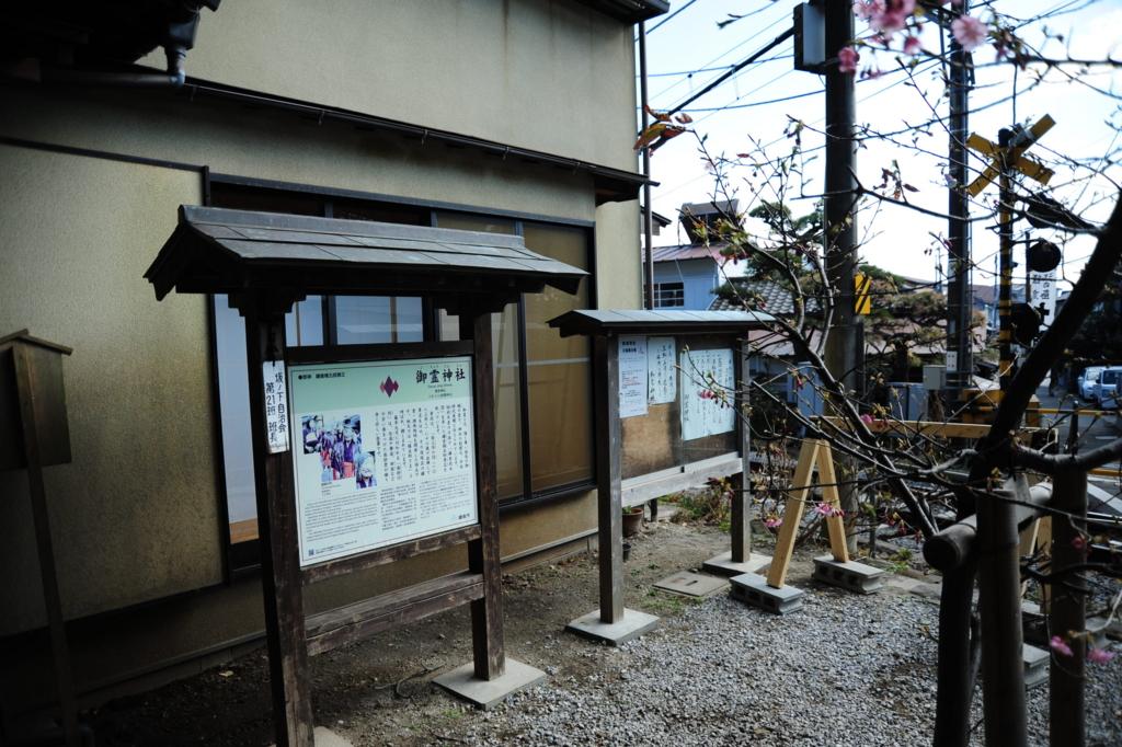 f:id:turumigawa915:20170122164349j:plain