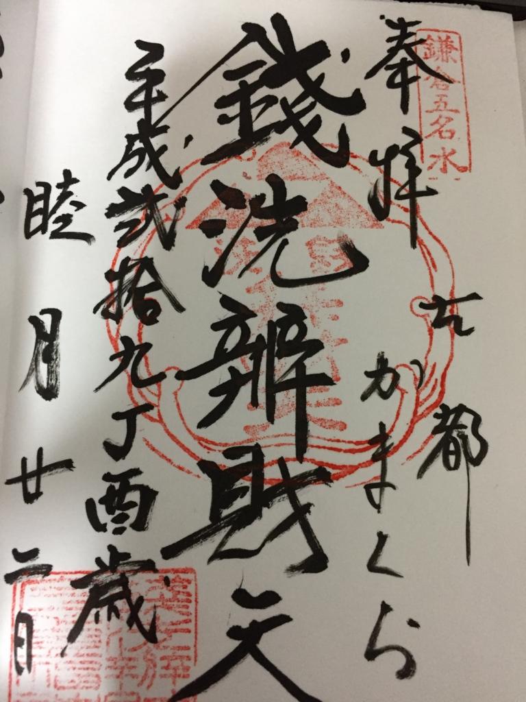 f:id:turumigawa915:20170124222801j:plain