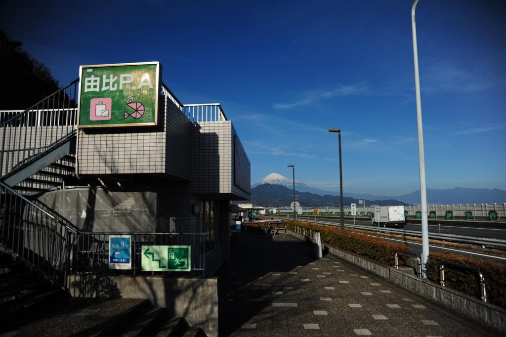 f:id:turumigawa915:20170128214749j:plain