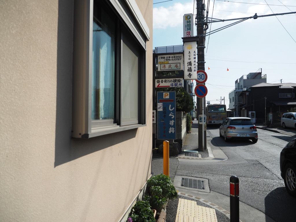 f:id:turumigawa915:20170129163412j:plain