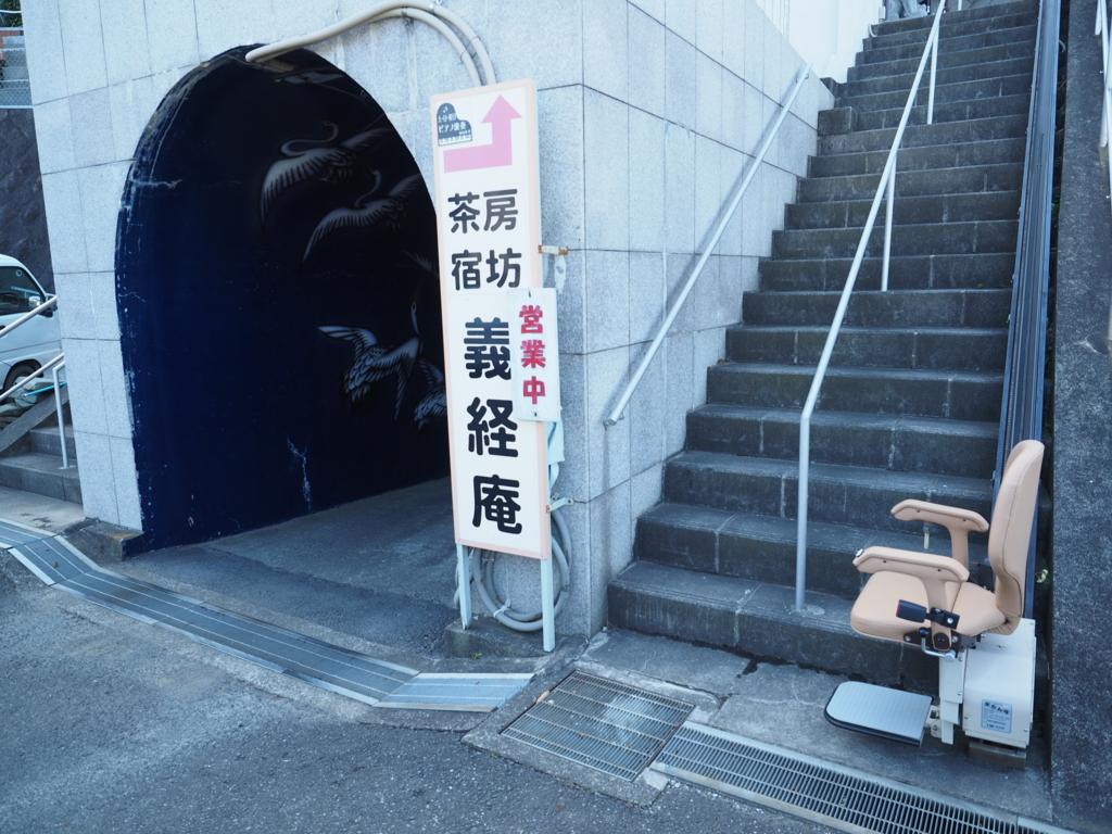 f:id:turumigawa915:20170129163708j:plain