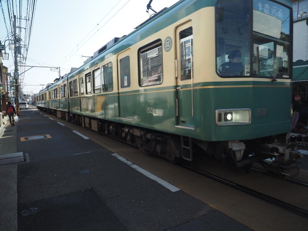 f:id:turumigawa915:20170129195253j:plain