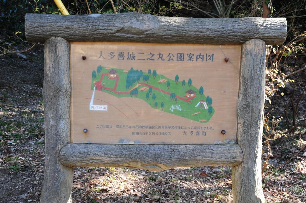 f:id:turumigawa915:20170204225727j:plain