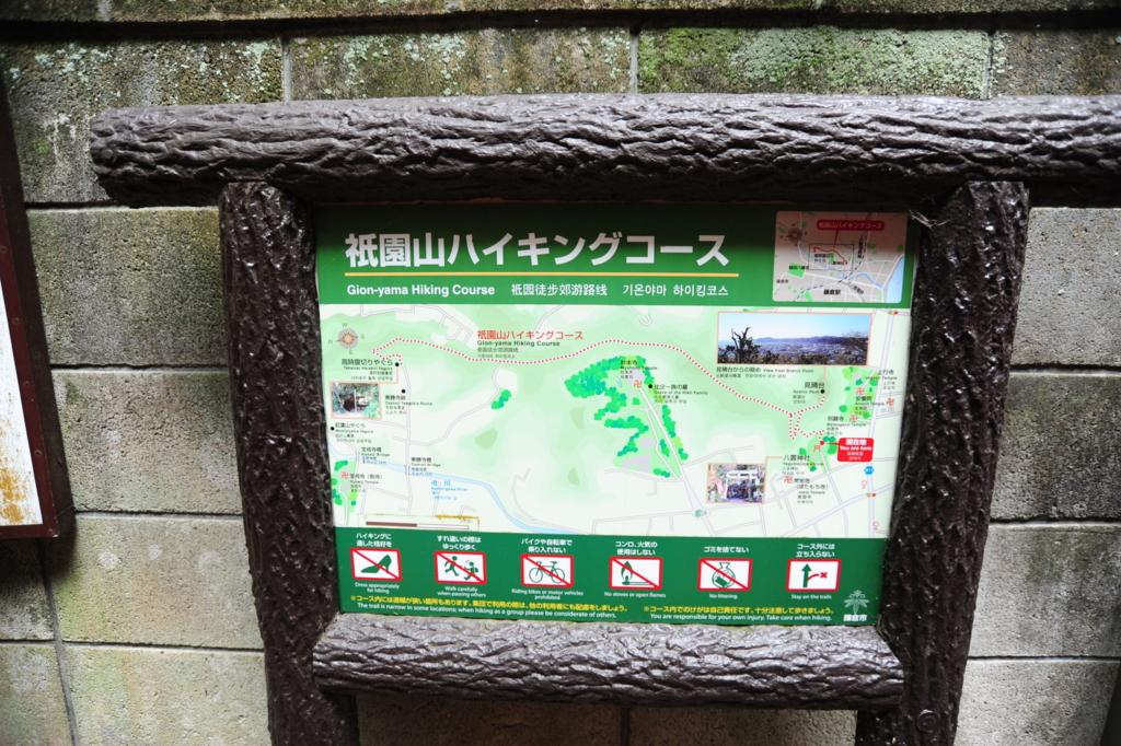 f:id:turumigawa915:20170205202314j:plain