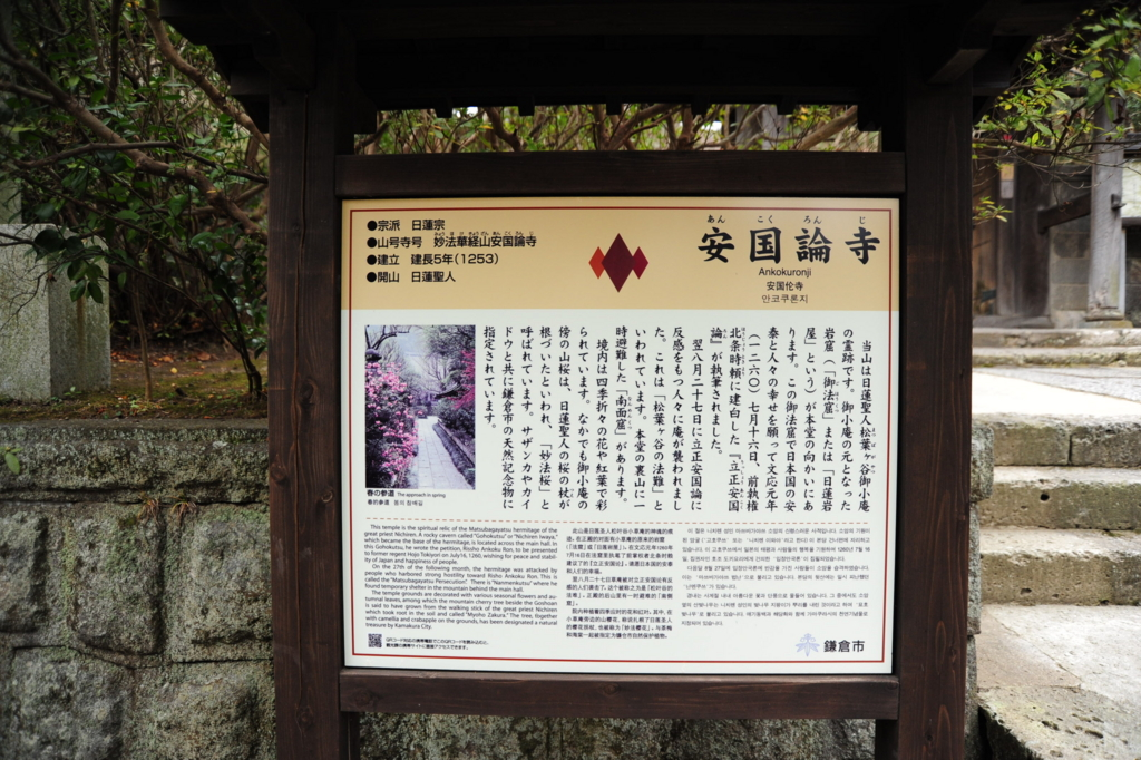 f:id:turumigawa915:20170205203327j:plain