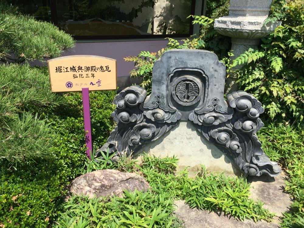 f:id:turumigawa915:20170211143749j:plain