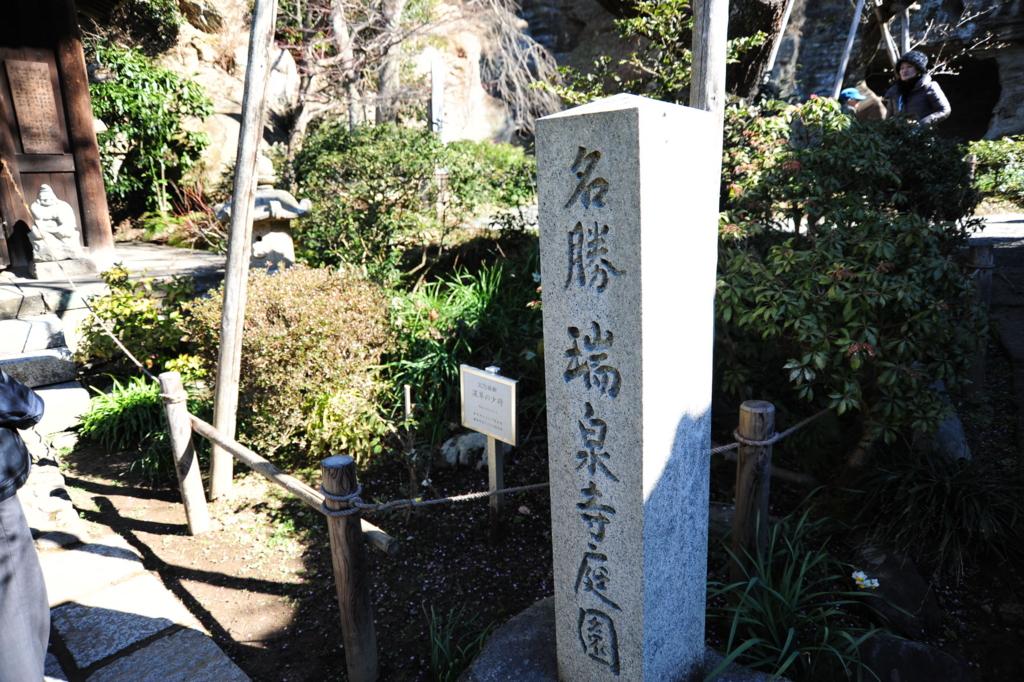 f:id:turumigawa915:20170212191814j:plain