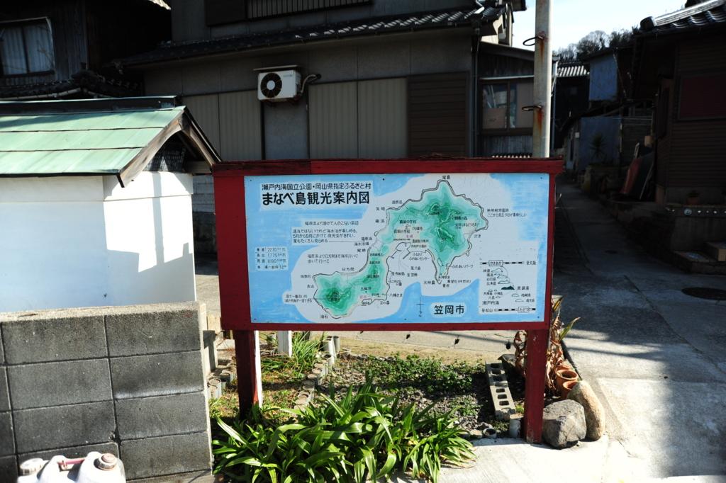 f:id:turumigawa915:20170227235348j:plain