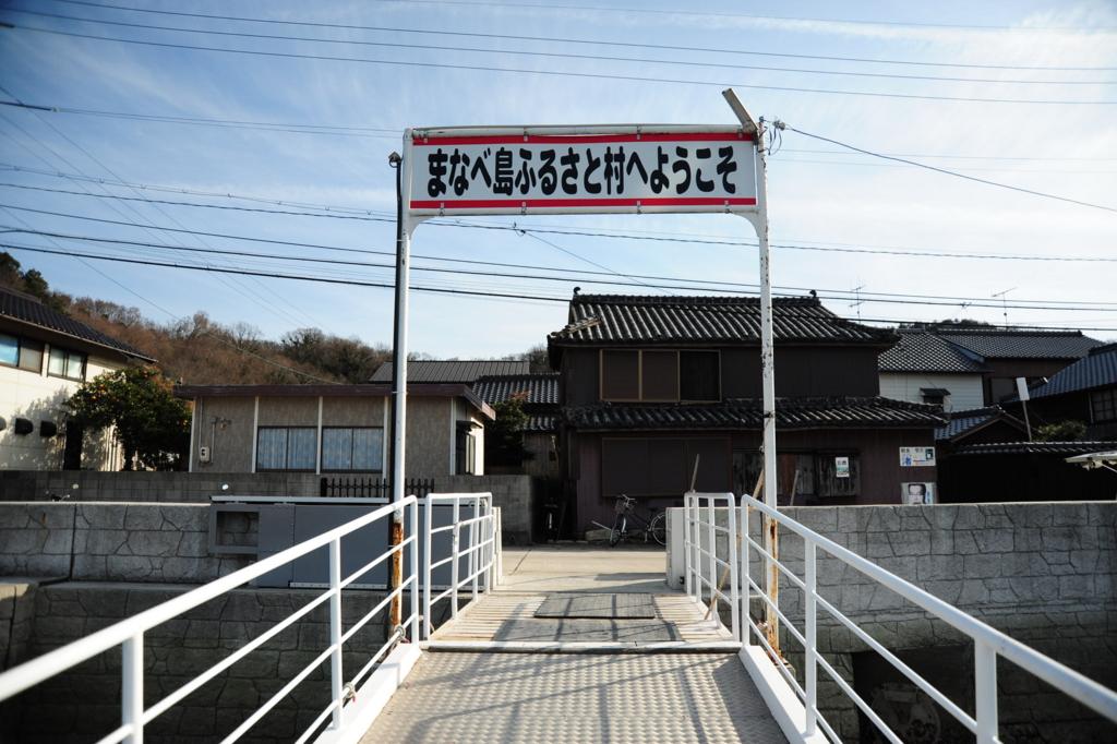 f:id:turumigawa915:20170228000248j:plain