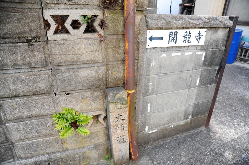 f:id:turumigawa915:20170228001807j:plain