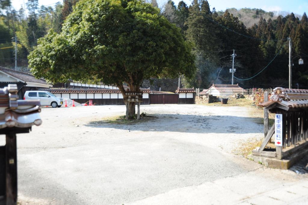 f:id:turumigawa915:20170228010100j:plain