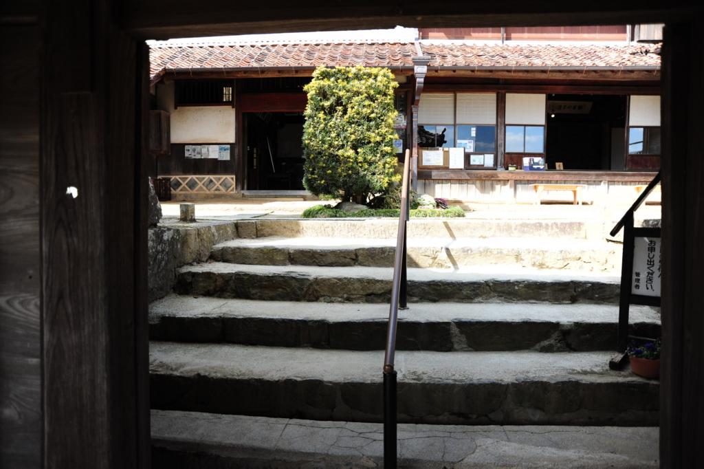 f:id:turumigawa915:20170228014030j:plain