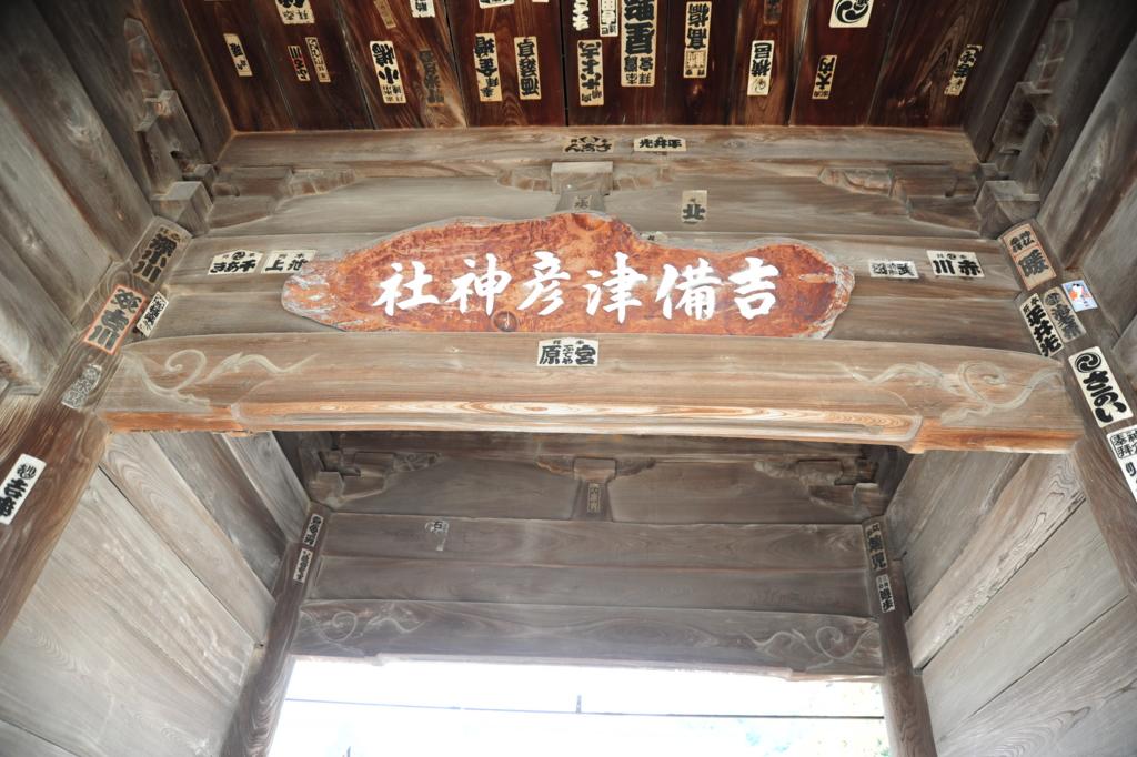 f:id:turumigawa915:20170304070351j:plain