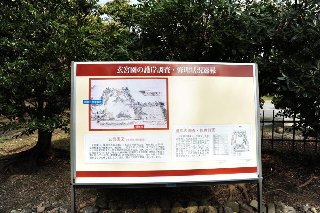 f:id:turumigawa915:20170312212527j:plain