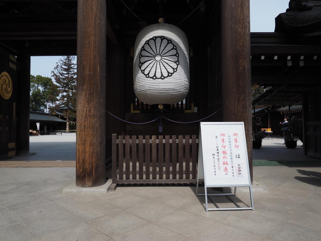 f:id:turumigawa915:20170328001222j:plain