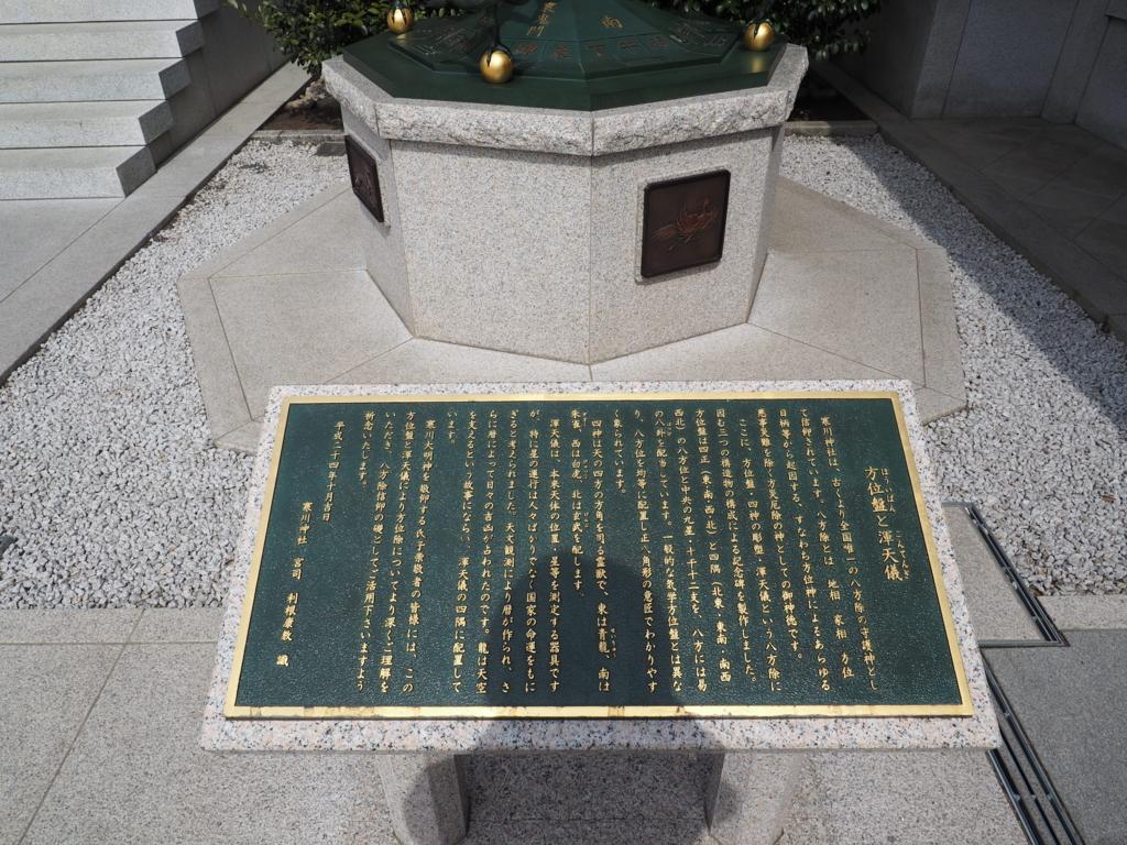 f:id:turumigawa915:20170328001402j:plain