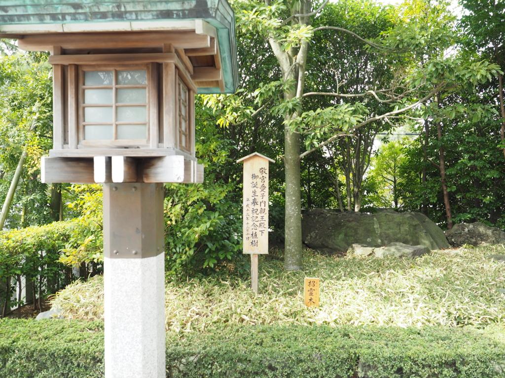 f:id:turumigawa915:20170328001745j:plain