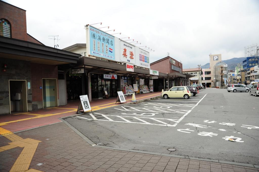 f:id:turumigawa915:20170402210909j:plain