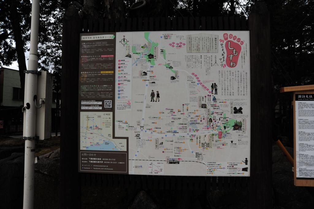 f:id:turumigawa915:20170402214928j:plain