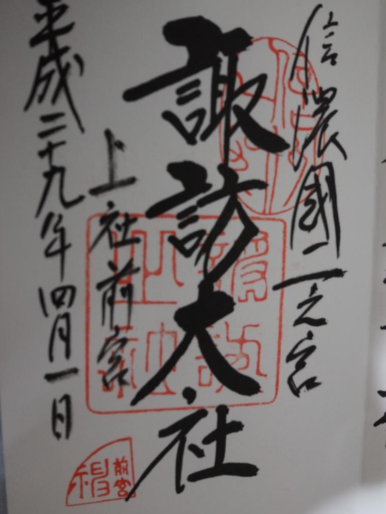 f:id:turumigawa915:20170408191058j:plain
