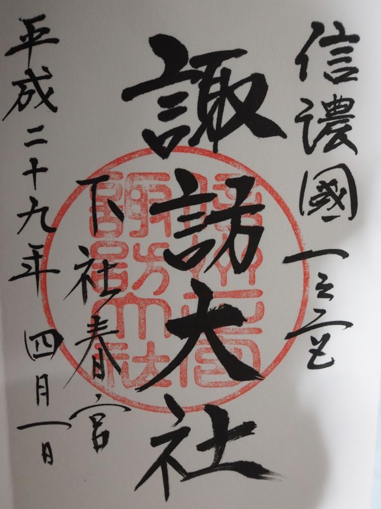 f:id:turumigawa915:20170408191157j:plain