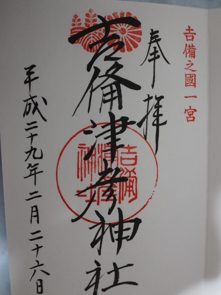 f:id:turumigawa915:20170408192619j:plain