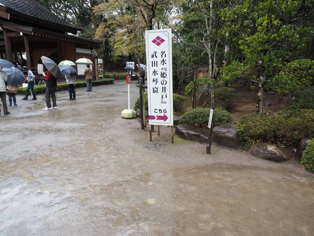 f:id:turumigawa915:20170409205310j:plain