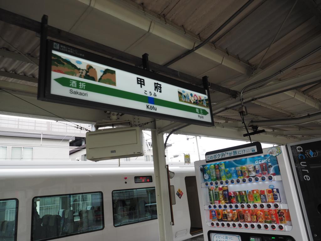 f:id:turumigawa915:20170409205846j:plain