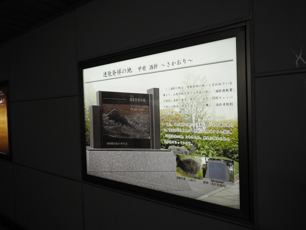 f:id:turumigawa915:20170409210012j:plain