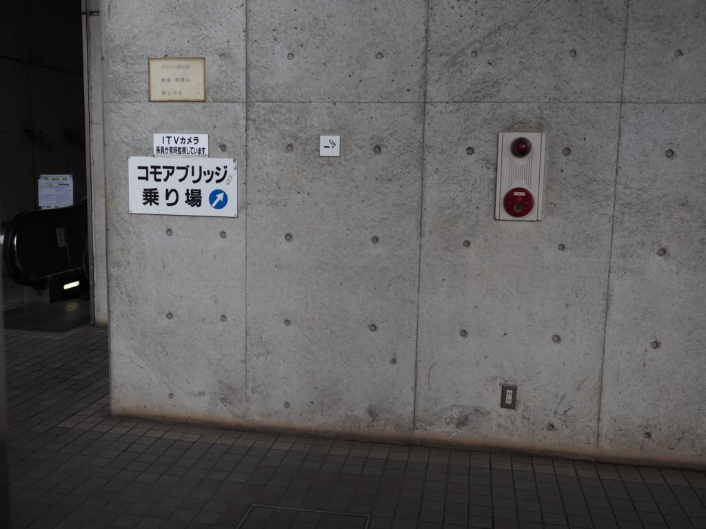f:id:turumigawa915:20170409210906j:plain