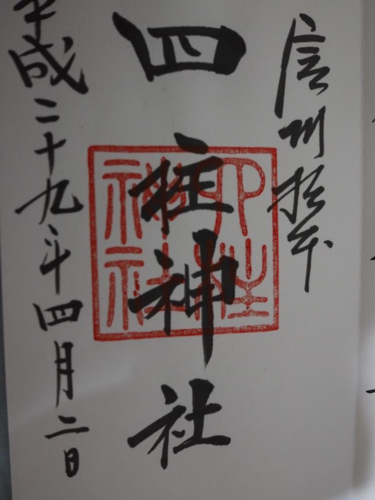 f:id:turumigawa915:20170412010945j:plain
