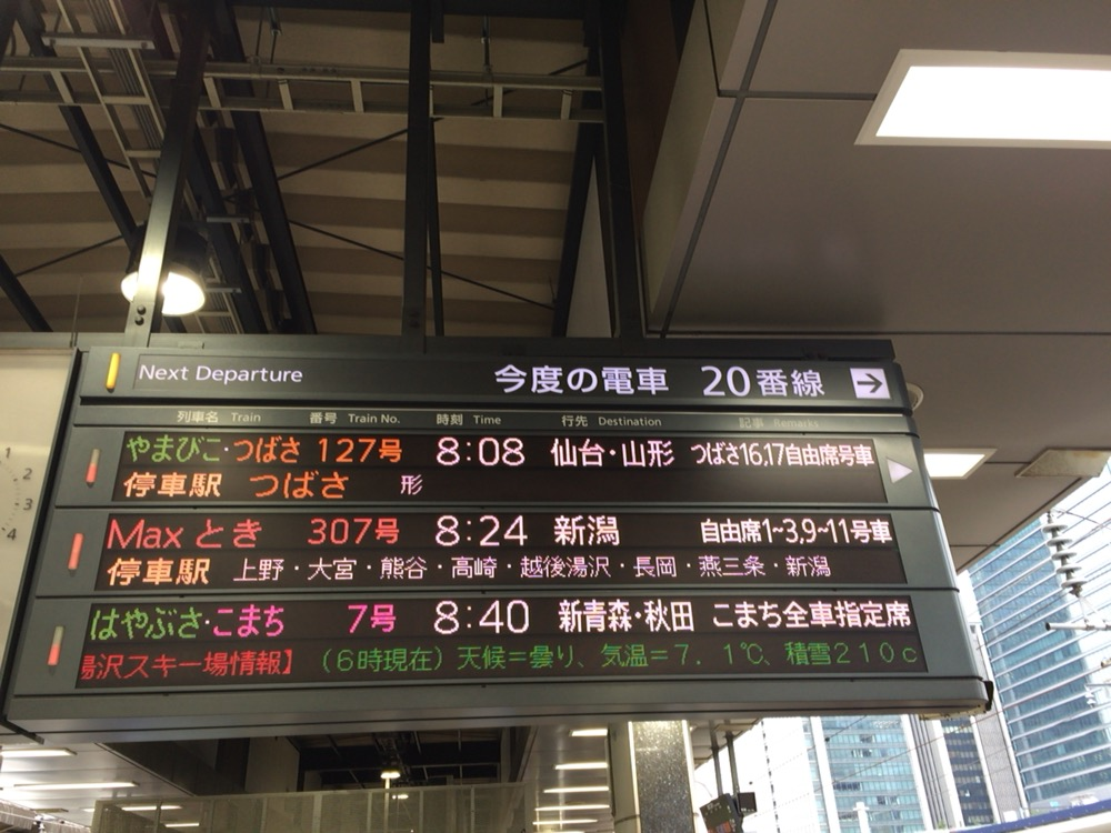 f:id:turumigawa915:20170421172458j:plain