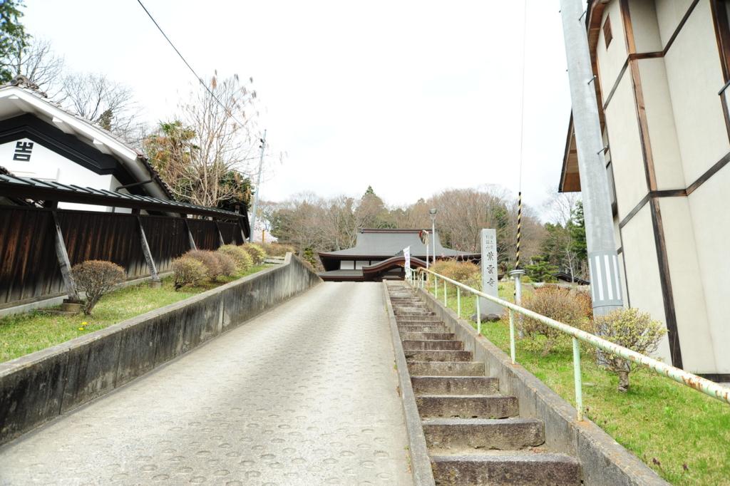 f:id:turumigawa915:20170421195234j:plain