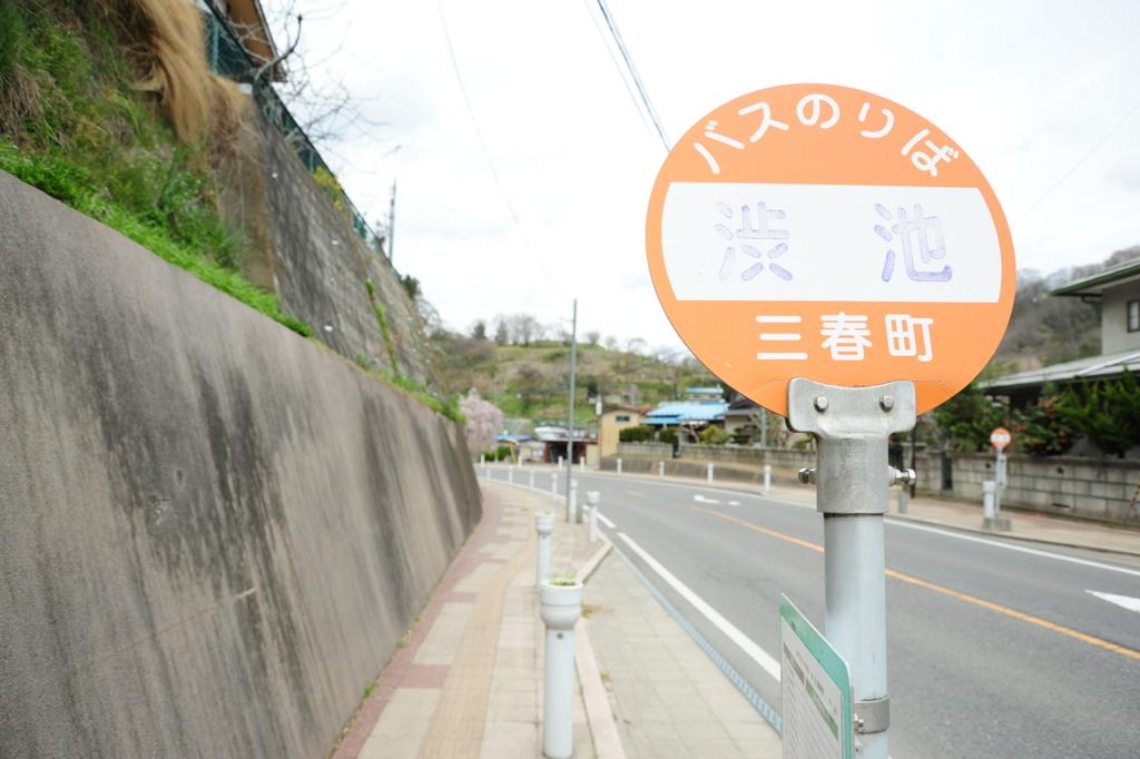f:id:turumigawa915:20170421195905j:plain