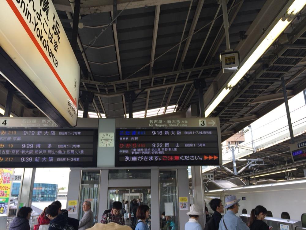 f:id:turumigawa915:20170505154138j:plain