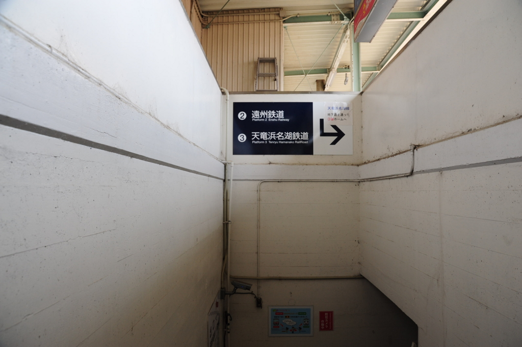 f:id:turumigawa915:20170505161322j:plain